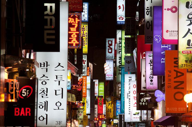 Neon billboards at night