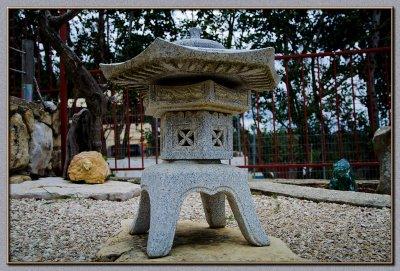 My Japanese stone lamp