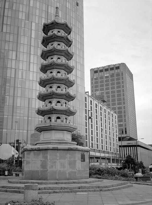 Chinese pagoda at Holloway Circus