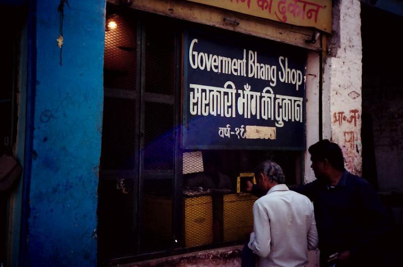 Govt drugs