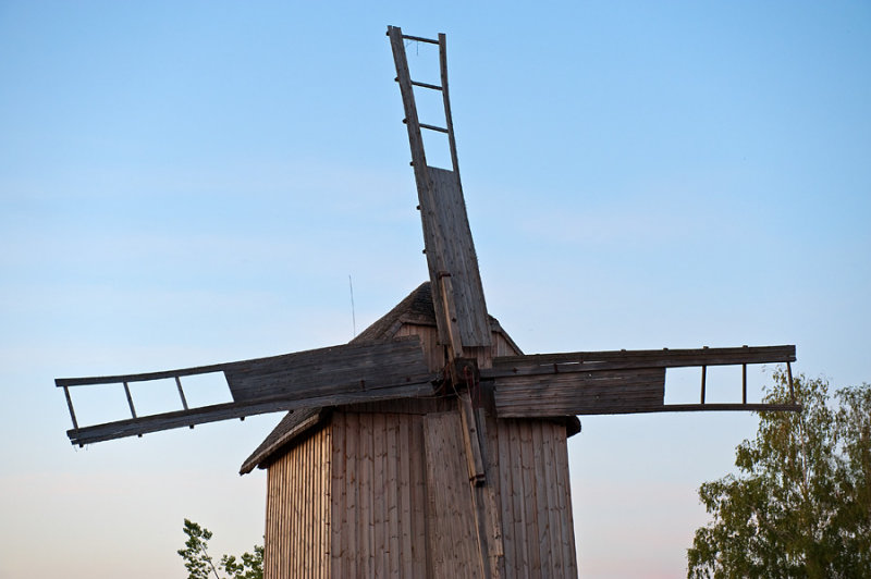 Windmill Arms