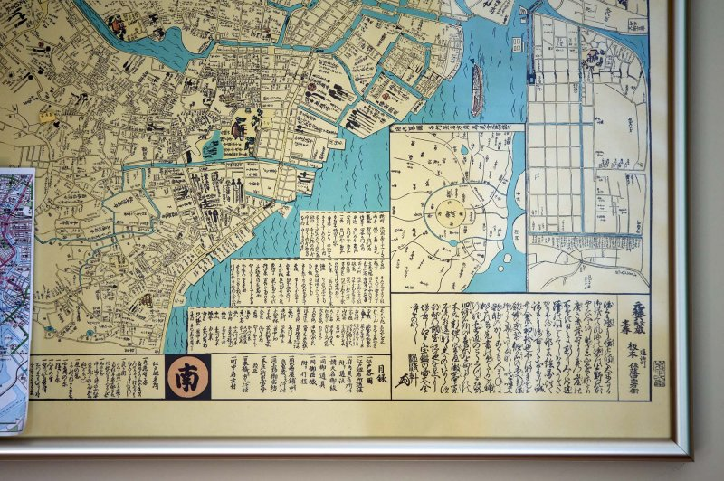 An old map @f4 D700