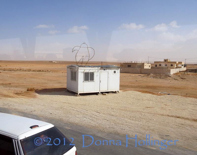 Desert Teahouse