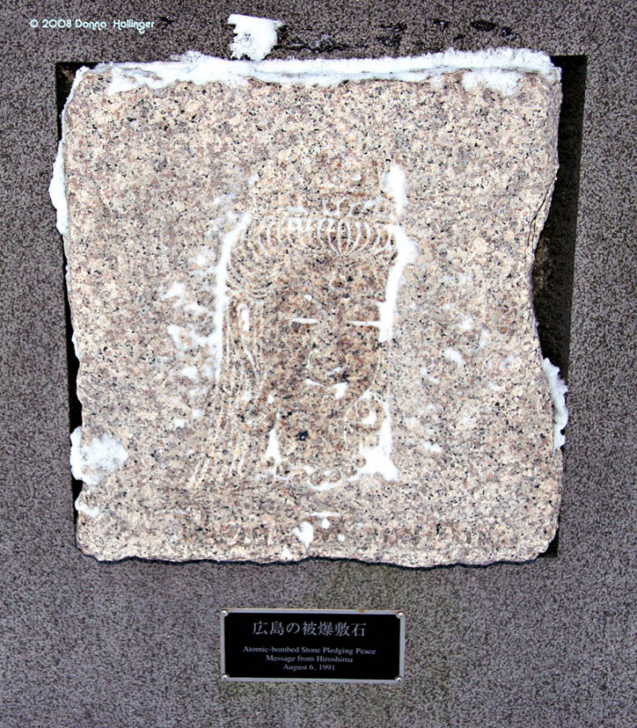 Atomic-bombed Stone from Hiroshima