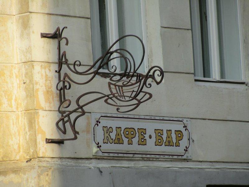 a cafe-bar