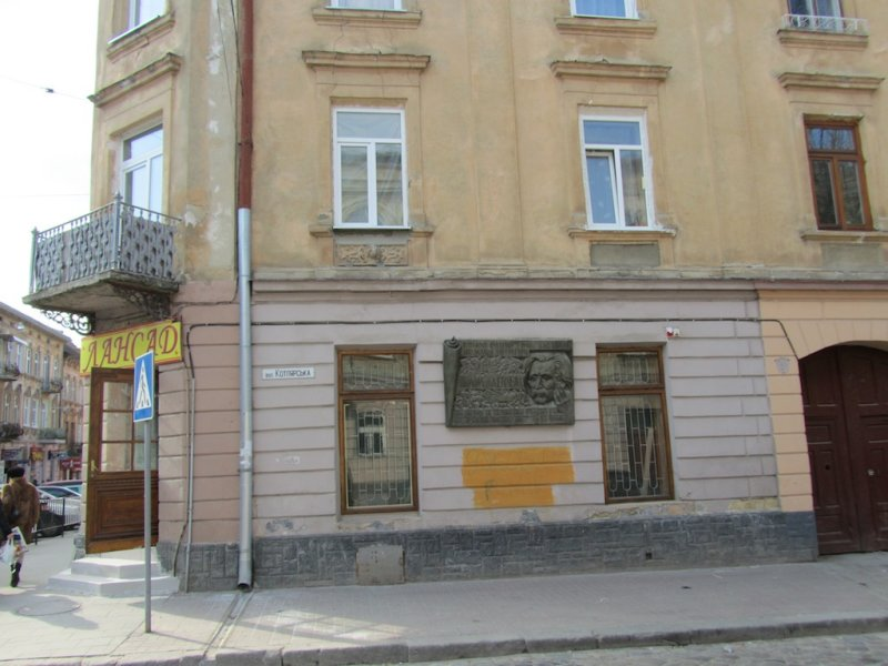 on Kotlyarska street...
