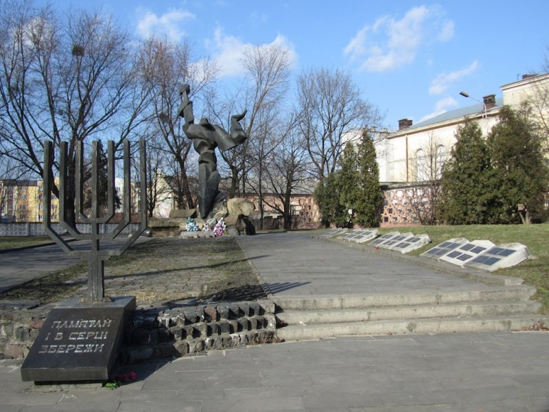 at the memorial to the Lviv WW2 ghetto and deportation site