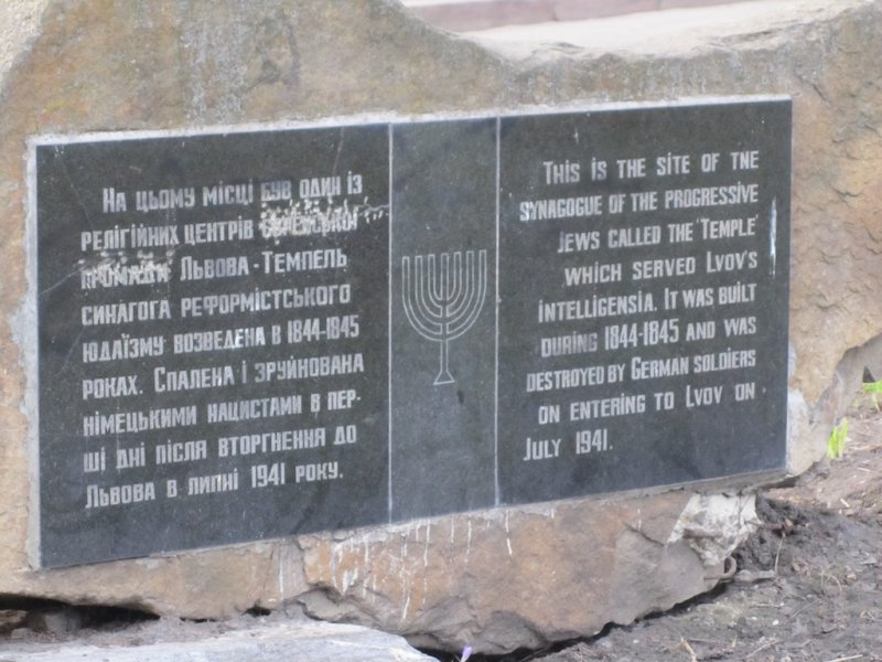 ...and another memorial plaque