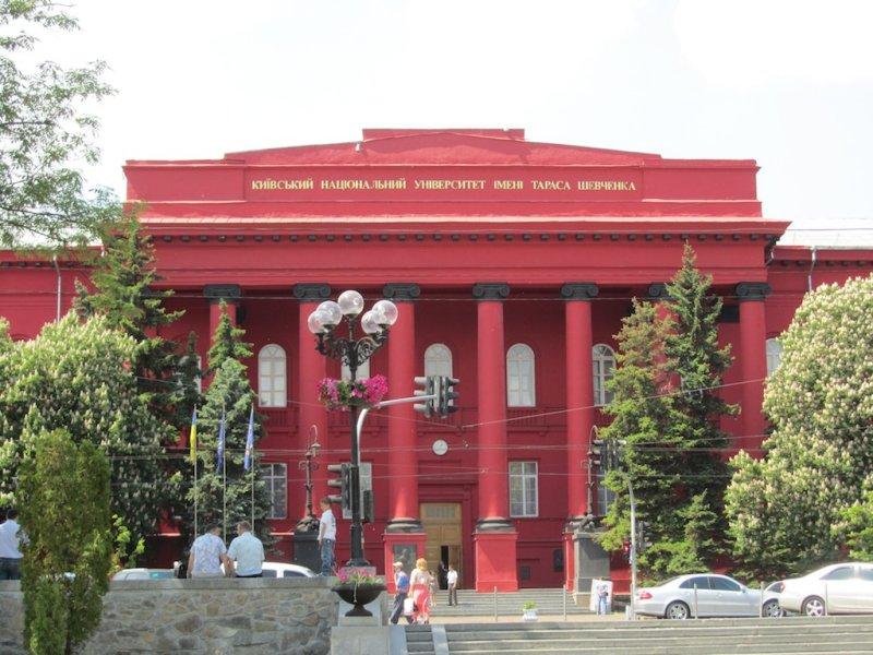 Shevchenko university...