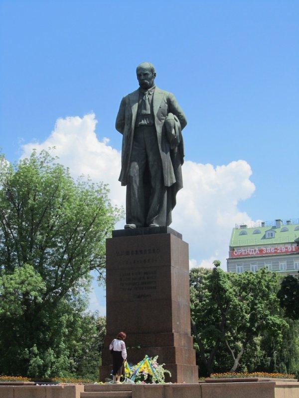 ...across from Shevchenko park, on Shevchenko boulevard
