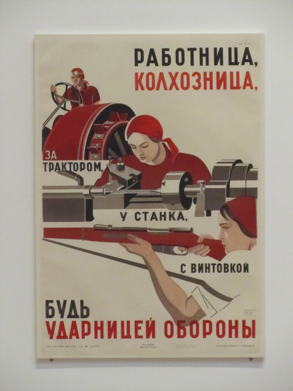 in another wing, a great collection of Soviet posters...