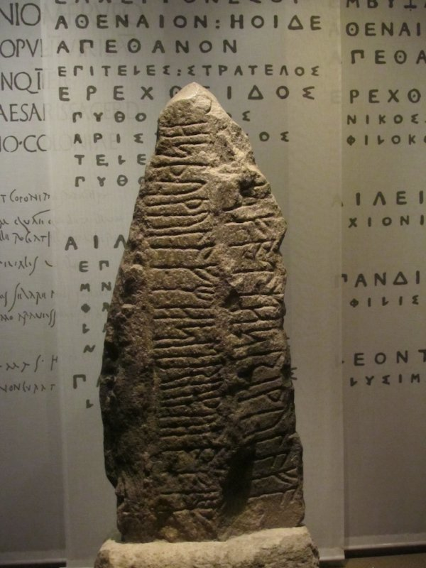 the Istaby runestone, the oldest known example of this common Swedish relic