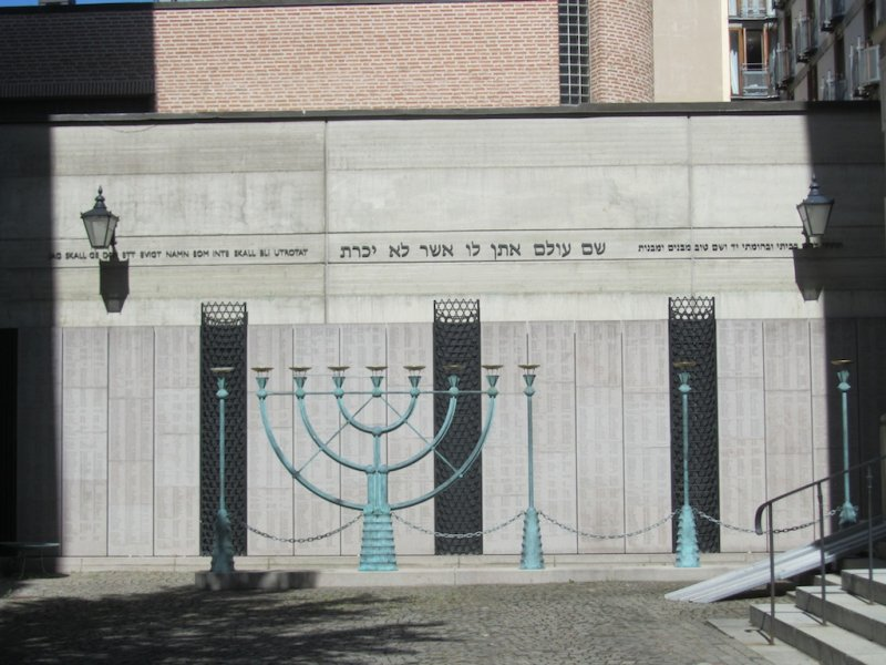 a memorial to Shoah victims remembered by immigrant Jews after the war