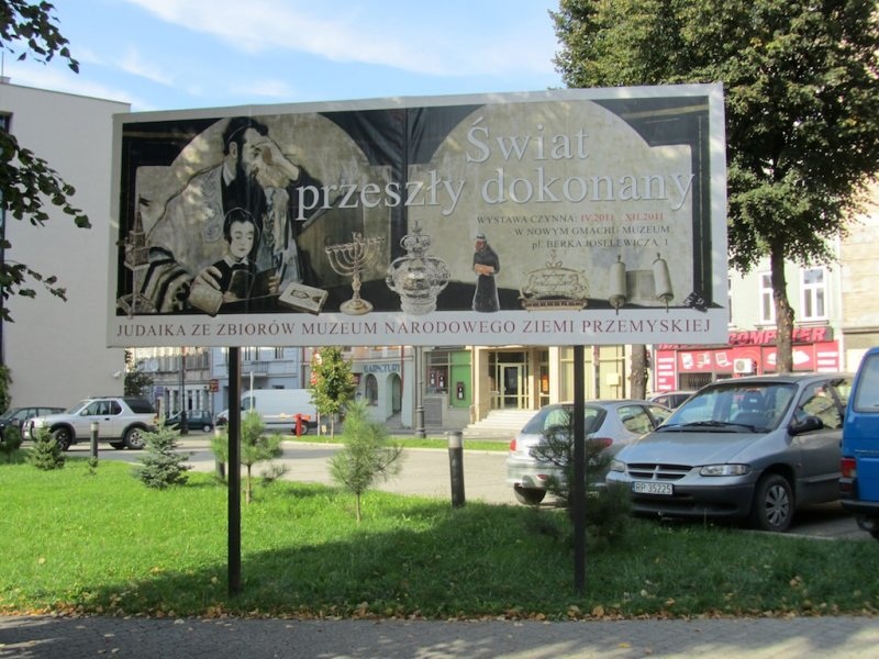 ...but some recognition of Przemysls Jewish past is nearby