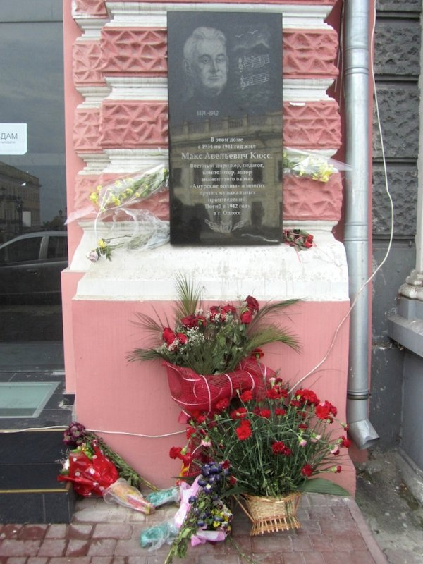 one of many memorials around the city