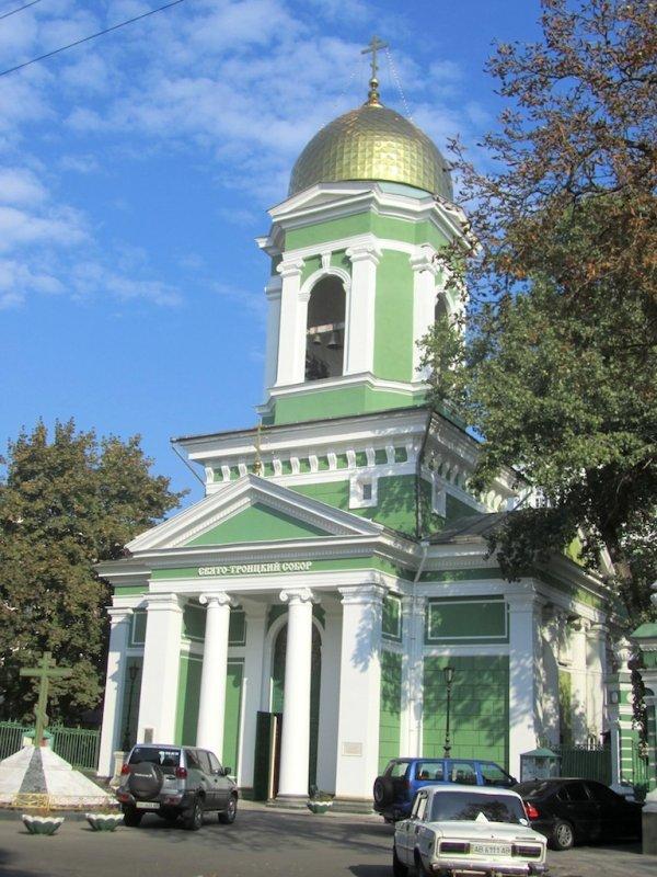the Trinity orthodox church