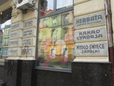 a market on Kulisha street...