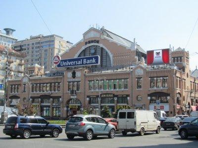 at the Bessarabian market