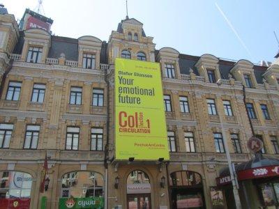 the Pinchuk art center, home to rotating modern art exhibits