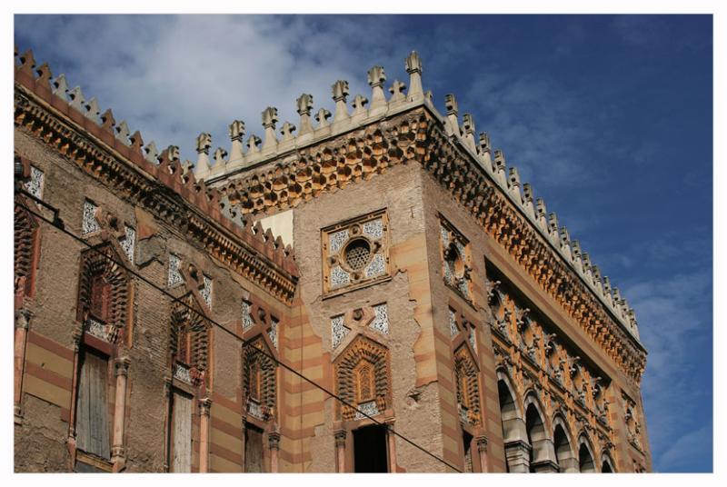 Islamic Dekor,National library