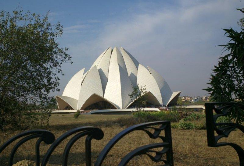 Bahais Temple