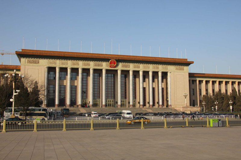 View of the Great Hall of the People where the National Peoples Congress is held.