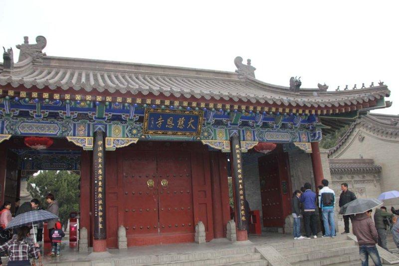 Chinese gate near Xians Big Wild Goose Pagoda.