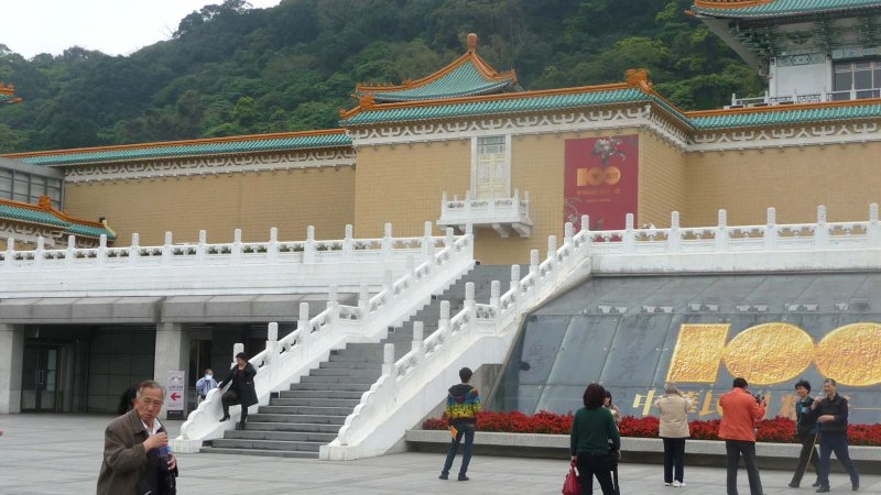The National Palace Museum was originally established as the Palace Museum in Beijings Forbidden City in 1925.