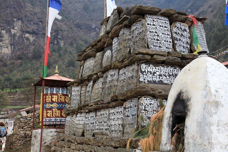 Tower of mani stones