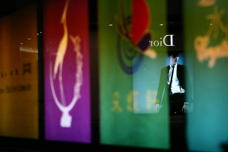 The Door To Dior, Shanghai 2006