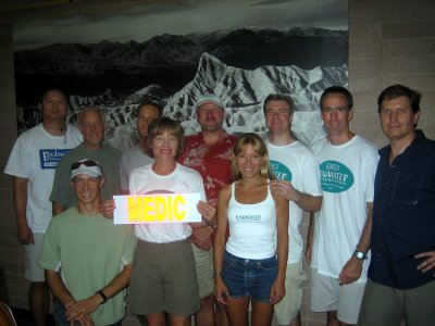Front: Andy, Jamie, Lisa.  Back: Kent, John, Dave, Woofie, David, Jeff & Chris