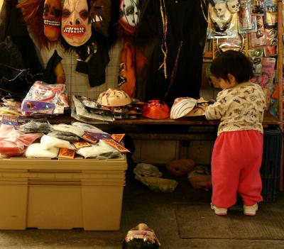 Mask Toss, Dolores Hidalgo, Mexico, 2005