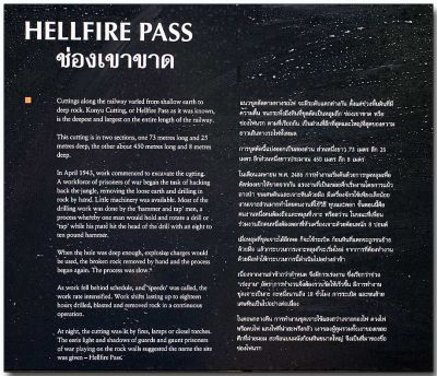 Hellfire Pass - Also called Konyu Cutting