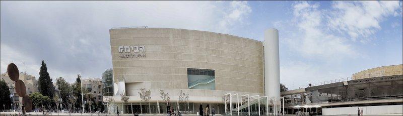 Newly Renovat Habima Theatre, Israel National Theatre in Tel Aviv