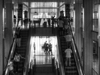 Arena Shopping Mall.jpg