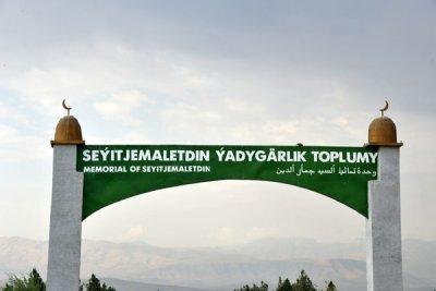 Memorial of Seyitjemaletdin, Anau
