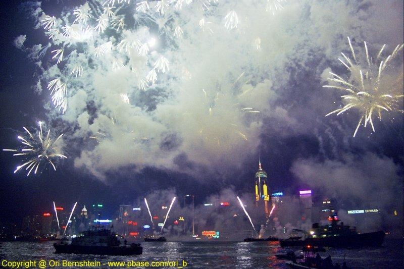 Hong kong , 1998