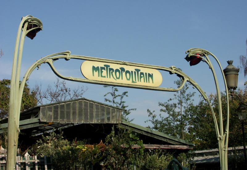 METRO CITE - MARCHE AUX FLEURS