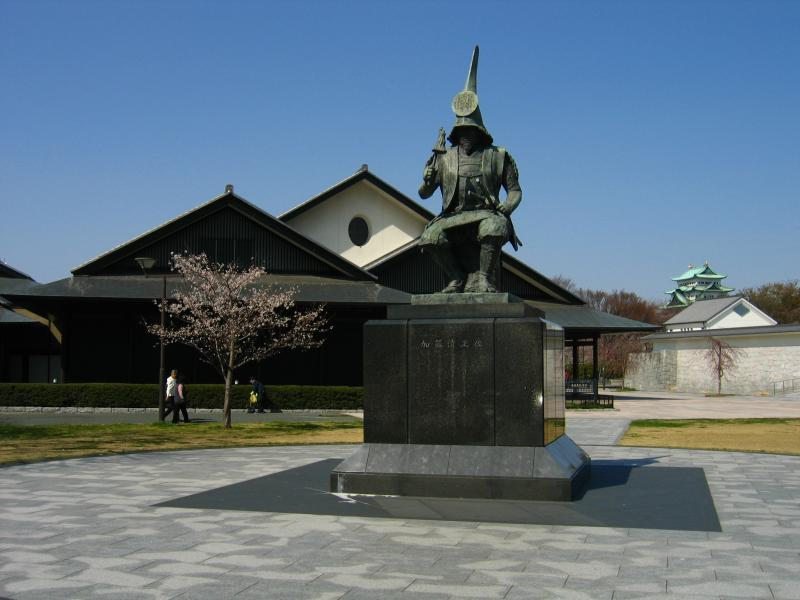 Nagoya Nō Theater