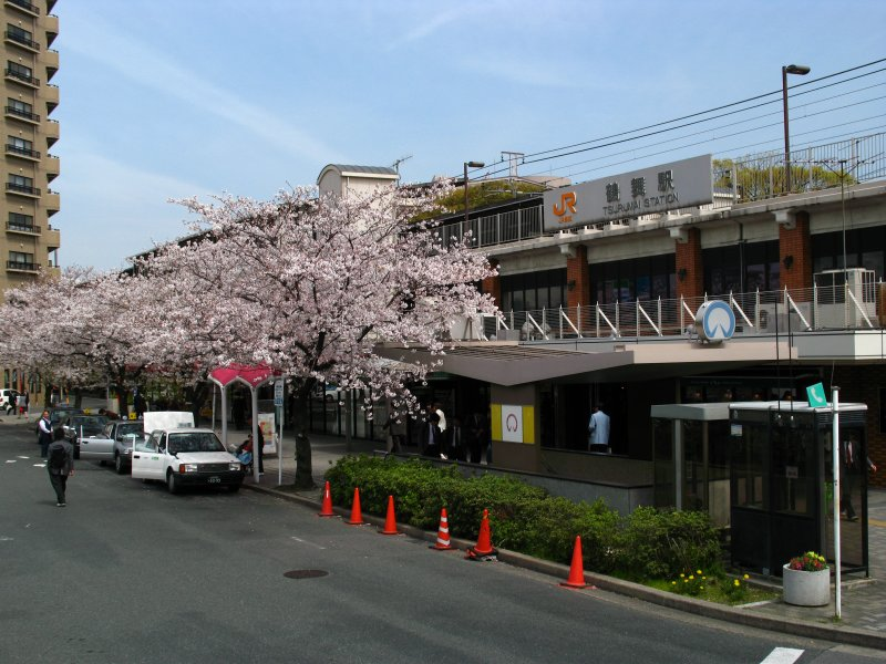 Tsurumai Station