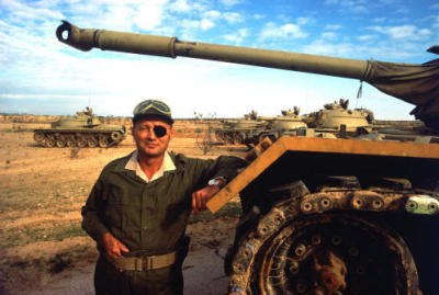 Portrait of General Moshe Dayan