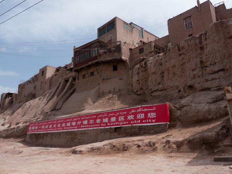 Kashgar Old City �ؤ��j����
