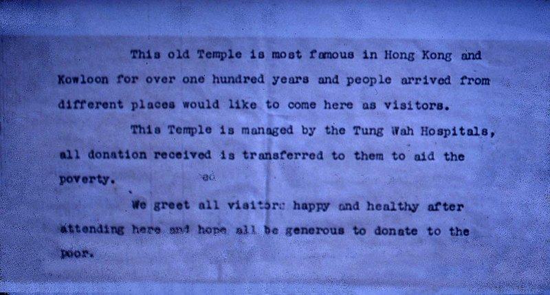hk temple greeting.jpg