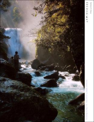 ¤Û¤§¤º¬}Âr¥¬ Fantastic Hsin-Hsien Waterfall (2006)