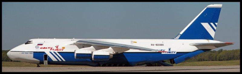 Polet Flight Airlines Antonov-124 **Panoramic**
