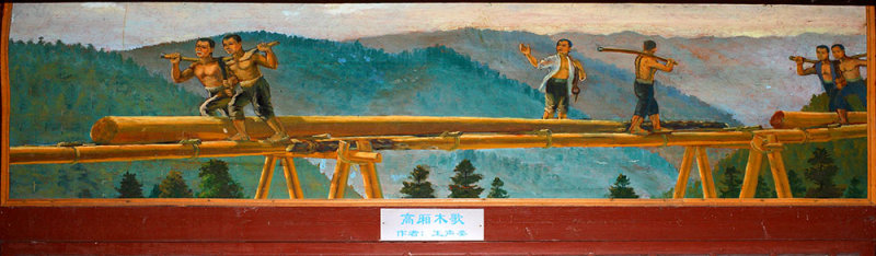 2099 Kam painting of logging operations from their historical past.