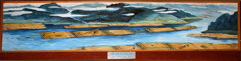 2125 Kam painting of log rafts being floated to market.