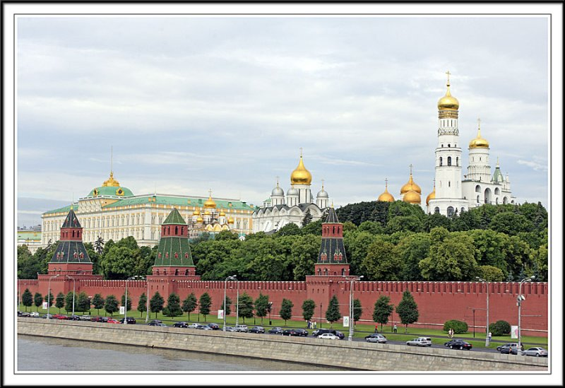 Kremlin Palace and Domes