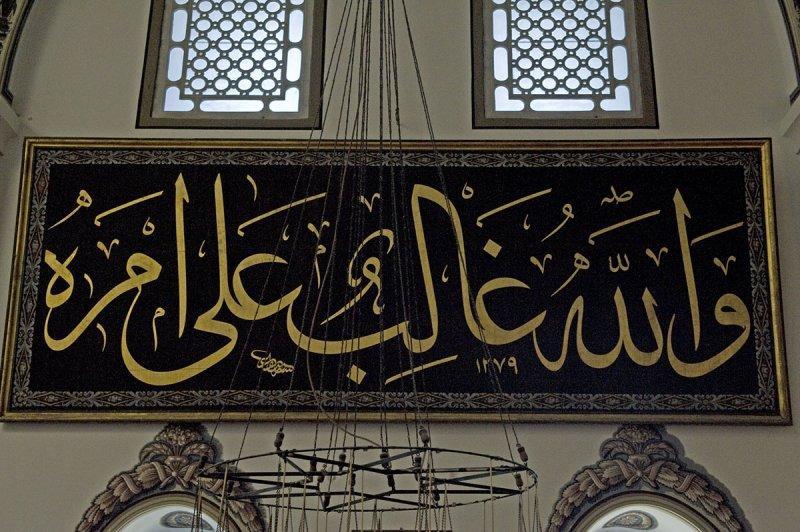 Bursa june 2008 2465.jpg