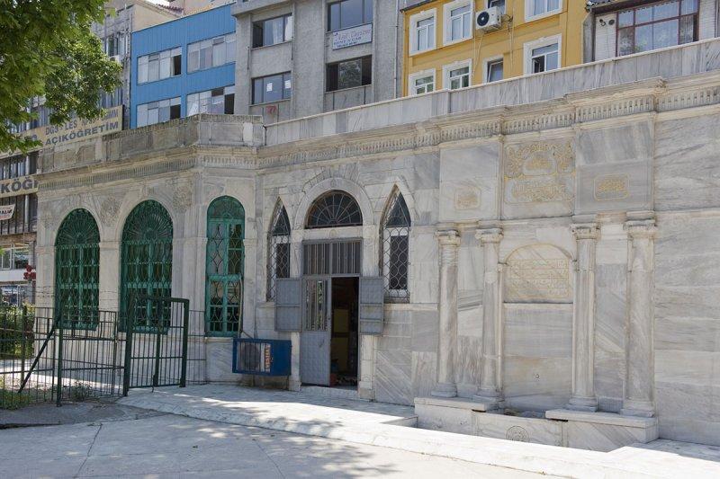 Istanbul june 2008 2509.jpg